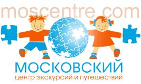 Экскурсии по Москве, России и СНГ